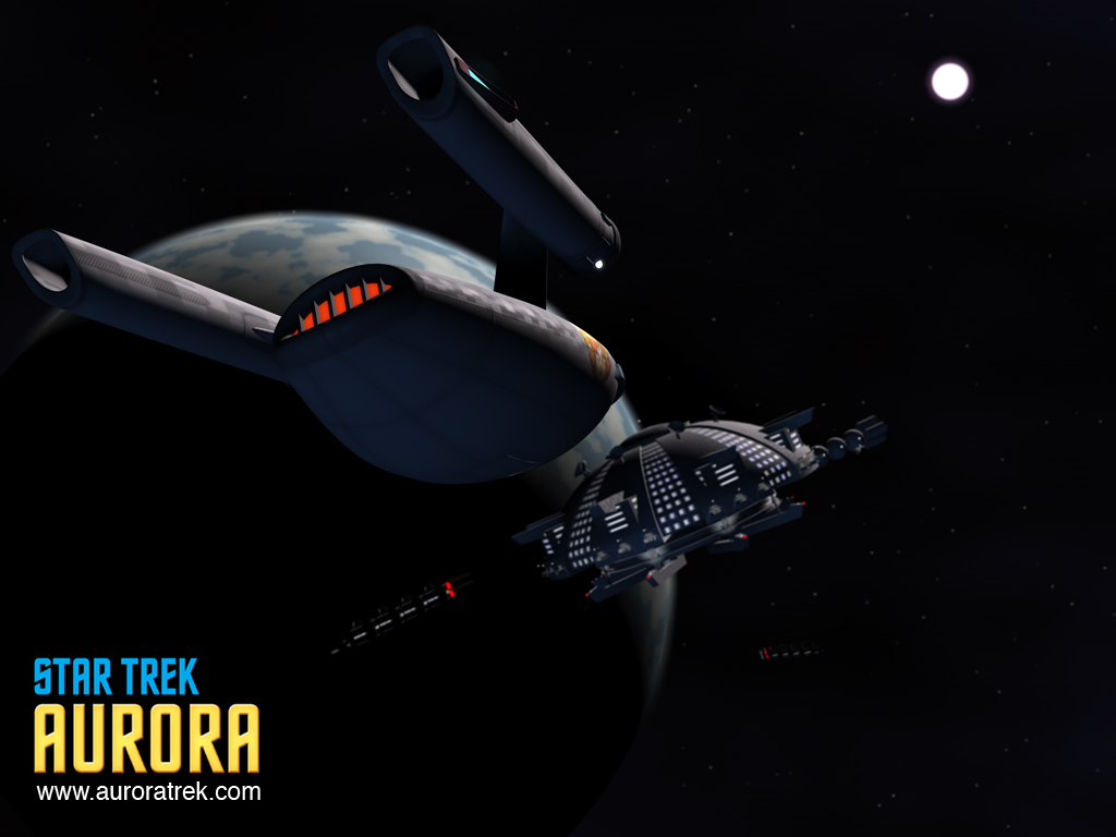 lantian starship aurora by - photo #25
